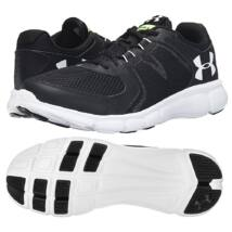 Under Armour UA THRILL 2 FÉRFI Futás 1273946