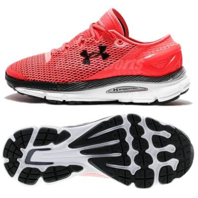 Under Armour UA W SPEEDFORM GEMINI 2.1 női futócipő 1288354-819