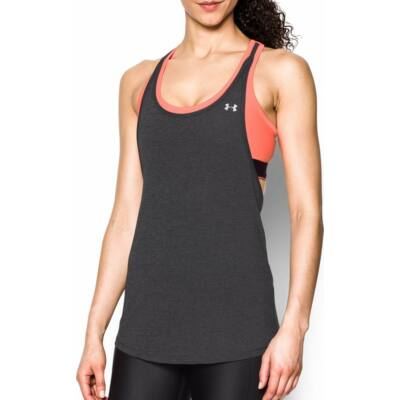 UA HG ARMOUR 2 IN 1 TANK